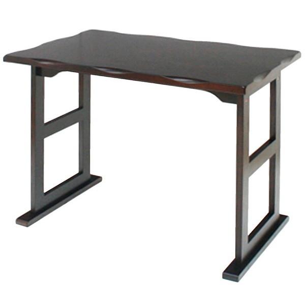 ヤマソロくつろぎテーブル82-782ダークブラウン