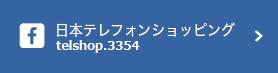 Japan Telshop @telshop.3354