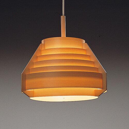 JAKOBSSON LAMP(ヤコブソンランプ) YAMAGIWA(ヤマギワ) 323F-218 照明 ペンダントランプ 北欧デザイン Hans Agne Jakobsson