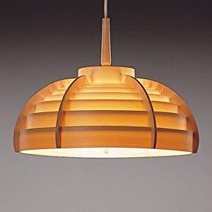 JAKOBSSON LAMP(ヤコブソンランプ) YAMAGIWA(ヤマギワ) 323F-219 照明 ペンダントランプ 北欧デザイン Hans Agne Jakobsson