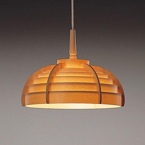 JAKOBSSON LAMP(ヤコブソンランプ) YAMAGIWA(ヤマギワ) 323F-220 照明 ペンダントランプ 北欧デザイン Hans Agne Jakobsson
