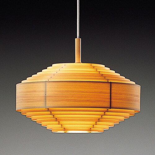 JAKOBSSON LAMP(ヤコブソンランプ) YAMAGIWA(ヤマギワ) 323F-222 照明 ペンダントランプ 北欧デザイン Hans Agne Jakobsson