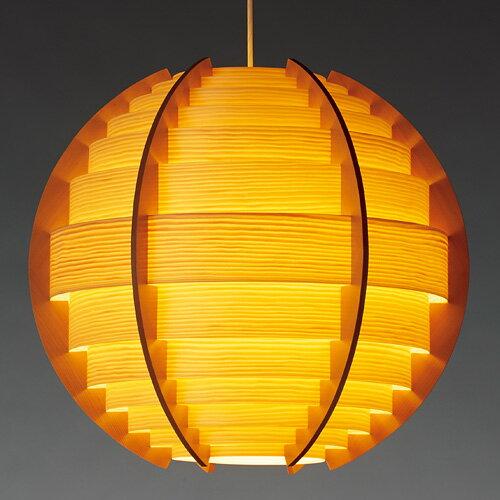JAKOBSSON LAMP(ヤコブソンランプ) YAMAGIWA(ヤマギワ) 323F-224 照明 ペンダントランプ 北欧デザイン Hans Agne Jakobsson
