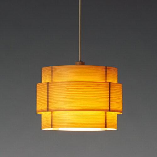 JAKOBSSON LAMP(ヤコブソンランプ) YAMAGIWA(ヤマギワ) 323F-226 照明 ペンダントランプ 北欧デザイン Hans Agne Jakobsson
