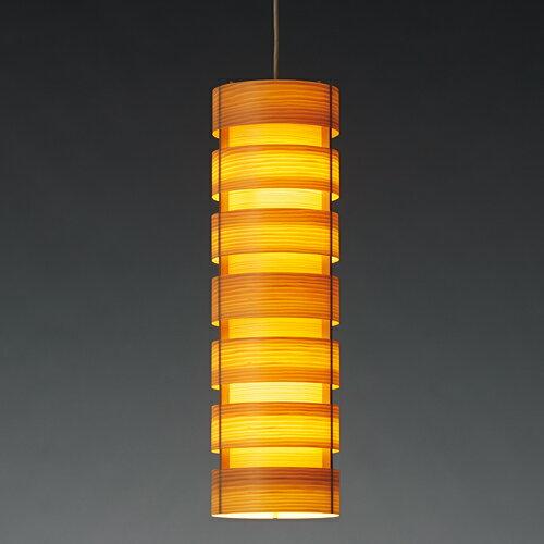 JAKOBSSON LAMP(ヤコブソンランプ) YAMAGIWA(ヤマギワ) 323F-227 照明 ペンダントランプ 北欧デザイン Hans Agne Jakobsson