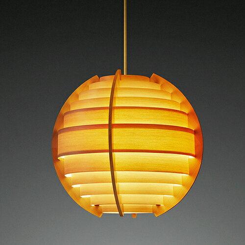 JAKOBSSON LAMP(ヤコブソンランプ) YAMAGIWA(ヤマギワ) 323F-268 照明 ペンダントランプ 北欧デザイン Hans Agne Jakobsson