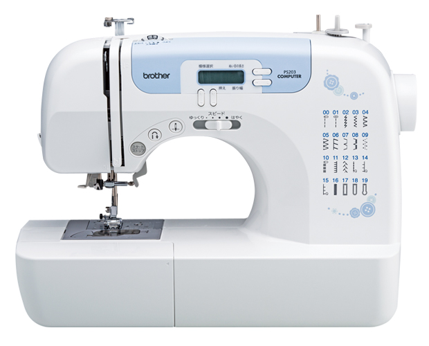 [5年保証][40色糸セット付]ブラザー コンピューターミシン PS-203 brother