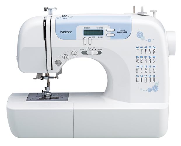 [5年保証][有償でフットコントローラー付][40色糸セット付]ブラザー コンピューターミシン PS-203 brother