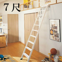 Panasonic パナソニック ロフトはしご 7尺タイプ(10段) CWL272