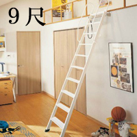 Panasonic パナソニック ロフトはしご 9尺タイプ(12段) CWL292