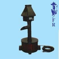 タカラ工業 ウォータークリーナー 吉野FR TW-533【送料無料】【代金引換対象外】