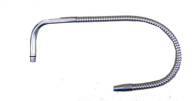 シーガルフォー D用フレキノズル400L