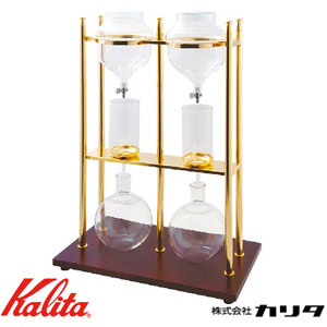 カリタ ウォータードリップマシン 水出しコーヒー 水出し器10人用×2台 ゴールド W 高級感 送料無料