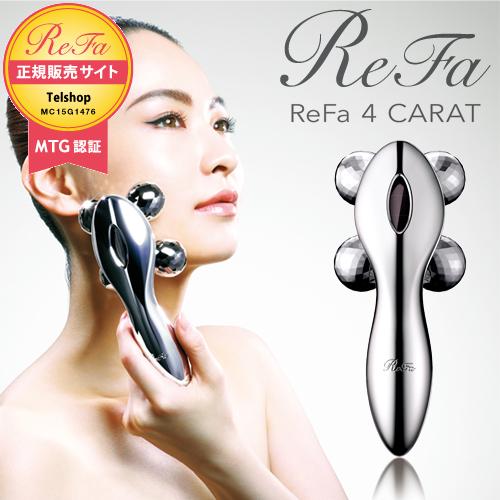 【代引き手数料無料】 MTG ReFa 4 CARAT リファ フォー カラット リファカラット RFFC1932B 【送料無料】