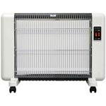 【送料無料】サンラメラ600W型(0604型) ホワイト 赤外線輻射式セラミックヒーター