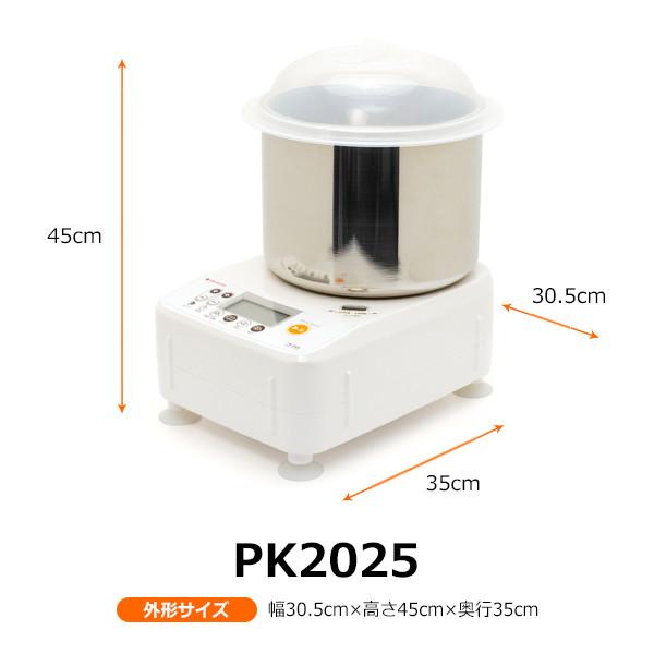 日本ニーダー PKシリーズ  パンニーダー PK2025 ステンレスポットタイプ