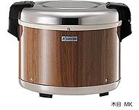 象印(ZOJIRUSHI)  業務用電子ジャー  単相100V専用 THA-C40A