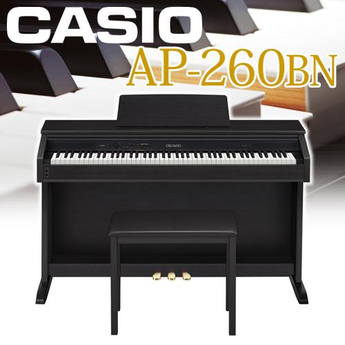 販売終了【搬入設置付】【専用椅子・ヘッドホン付】CASIO カシオ計算機 / デジタルピアノ 電子ピアノ エレキピアノ CELVIANO / AP-260BN オークウッド調【送料無料】