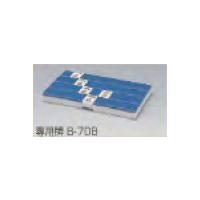 【入荷未定】新型アモス専用麻雀牌 B-70B ブルー