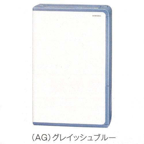 【メーカー在庫限り】コロナ 除湿機 BD-H187(AG) グレイッシュブルー