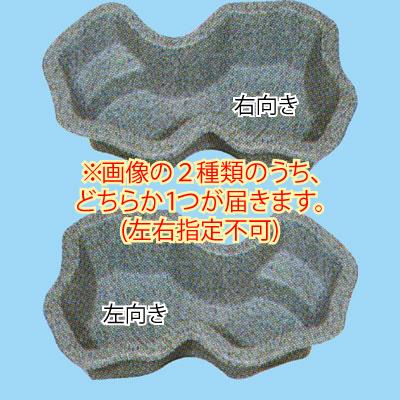 『先振込送料無料』 タカラ工業 ベビ18 庭園埋設型 みかげ調プラ池 ◆代引き・時間指定不可 ◆左右向き指定不可