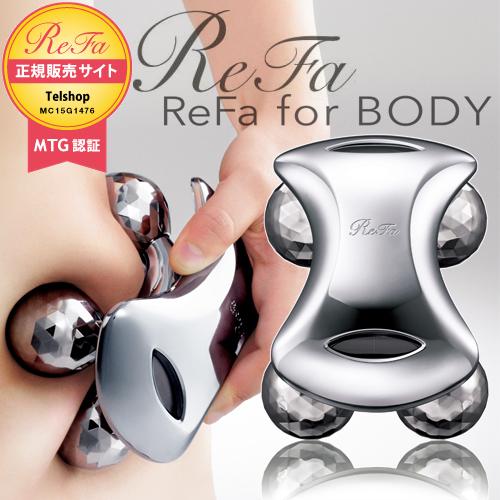 【代引き手数料無料】 MTG ReFa for BODY リファフォーボディ RFBD1827B【送料無料】
