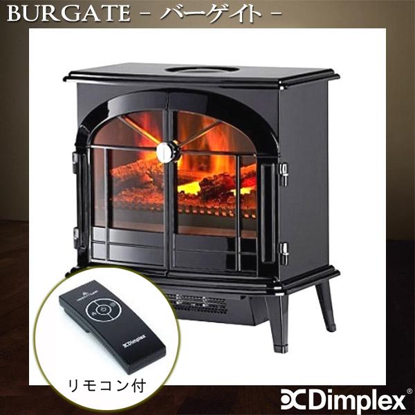 ディンプレックス 暖炉風電気ストーブ バーゲイト BRG12J 電気暖炉 Dimplex BURGATE