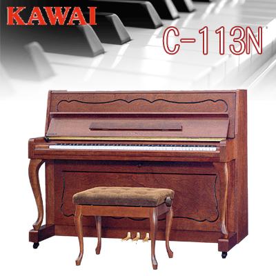 【販売終了】【搬入設置付】【専用椅子付】KAWAI 河合楽器製作所 カワイ / アップライトピアノ Cシリーズ / C-113N【送料無料】【別売付属品もおまけ♪】