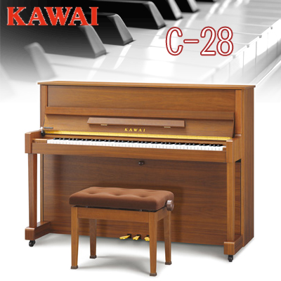 【メーカー在庫限り】【搬入設置付】【専用椅子付】KAWAI 河合楽器製作所 カワイ / アップライトピアノ Cシリーズ / C-28【送料無料】【別売付属品もおまけ♪】