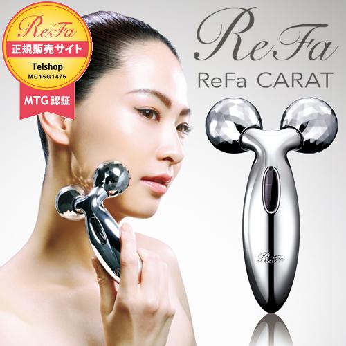 【代引き手数料無料】 MTG ReFa CARAT リファカラット PECL1706 【送料無料】