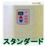 【送料無料】セイコーエンタープライズ 24時間風呂 ヘルシー命湯 スタンダードタイプ CD-DL
