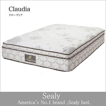シーリー社製マットレス チタンコレクション クローディア-Claudia- シングルサイズ