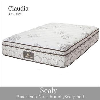 シーリー社製マットレス チタンコレクション クローディア-Claudia- セミダブルサイズ