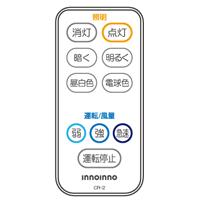 富士工業 クーキレイ LEDシリーズ用リモコン CR-2