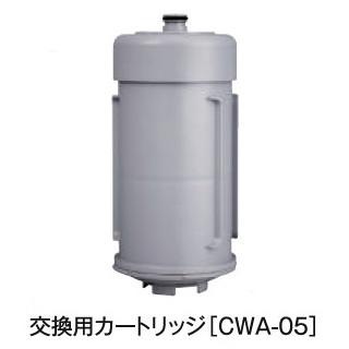 日本ガイシ ネスター 浄水器交換カートリッジ CWA-05(CW-501用)