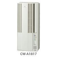 【販売終了】コロナ ウインドエアコン(窓用エアコン) CW-A1817(W) シティホワイト 冷房専用タイプ