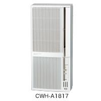 コロナ ウインドエアコン(窓用エアコン) CWH-A1817(WS) シェルホワイト 冷暖房兼用タイプ