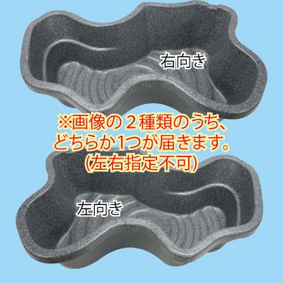 『先振込送料無料』 タカラ工業 D65 庭園埋設型 みかげ調プラ池 ◆代引き・時間指定不可 ◆左右向き指定不可