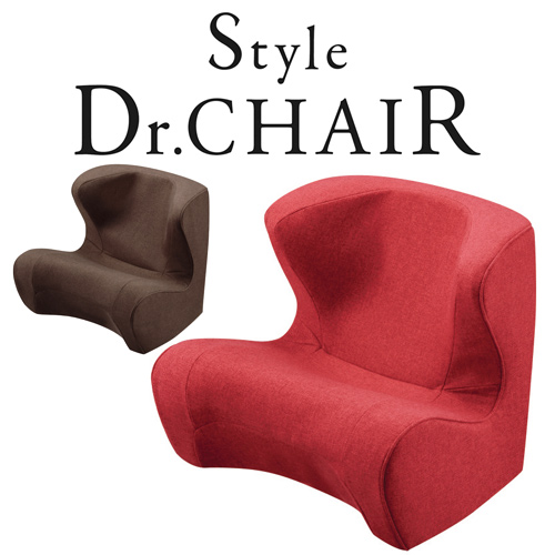 【代引き手数料無料】 Style Dr.CHAIR スタイルドクターチェア ボディメイクシート スタイル MTG正規販売店 姿勢サポートシート 座椅子 STDC2039F【送料無料】