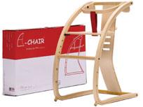 【入荷未定】イーチェアー e-chair ベビーチェア クッション付き  ナチュラル