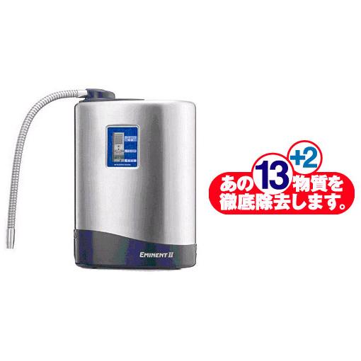 三菱レイヨン・クリンスイ エミネントII EM802-BL