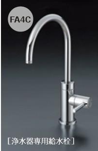 メイスイ ビルトイン浄水器 Ge-1Z-FA4C(Ge-1Z+専用水栓FA4C)