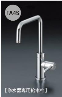 メイスイ ビルトイン浄水器 Ge-1Z-FA4S(Ge-1Z+専用水栓FA4S)