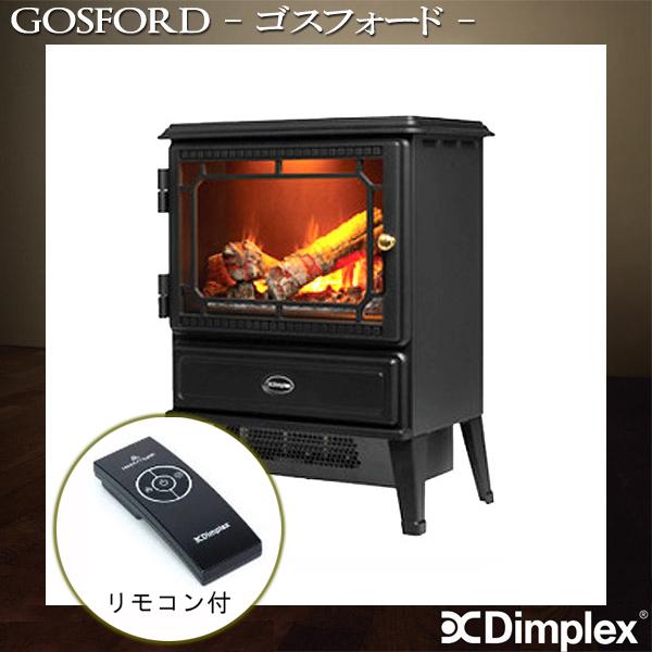ディンプレックス 暖炉風電気ストーブ ゴスフォード GOS12J 電気暖炉 Dimplex GOSFORD