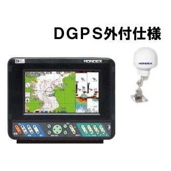 プロッター魚探 ホンデックス HE-701GP-Di 《DGPS外付仕様》 魚群探知機 DGPSアンテナ外付け 気象情報表示 デジタルモデル カラー液晶 7型ワイド液晶 高輝度LEDバックライト おさかなサイズ表示 Hondex
