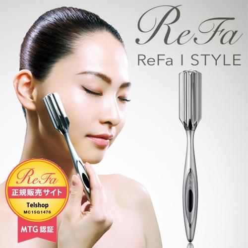 【代引き手数料無料】 MTG ReFa I STYLE リファIスタイル RFIS1818B【送料無料】