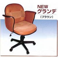 TECHNO 麻雀椅子 グランデ