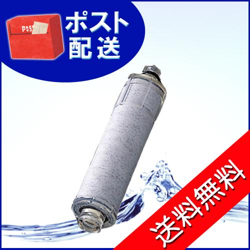 【ポスト配送】【送料無料】リクシル JF-20(1本) 浄水栓用交換カートリッジ イナックス LIXIL INAX JF-20-Tのバラ売り【代引対象外】