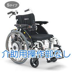 ヤマハ 軽量型電動車いす JWアクティブPLUS+ Sタイプ・介助用操作部なし【代引き・時間指定不可】