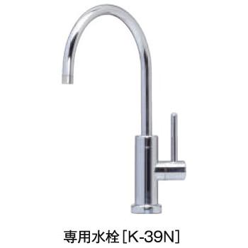 【販売終了】日本ガイシ ネスター CW-501用オプション 専用水栓 K-39N
